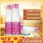 燕�C�z原蛋白�品代加工 美容�B�口服液食品�S家�N牌OEM代加工